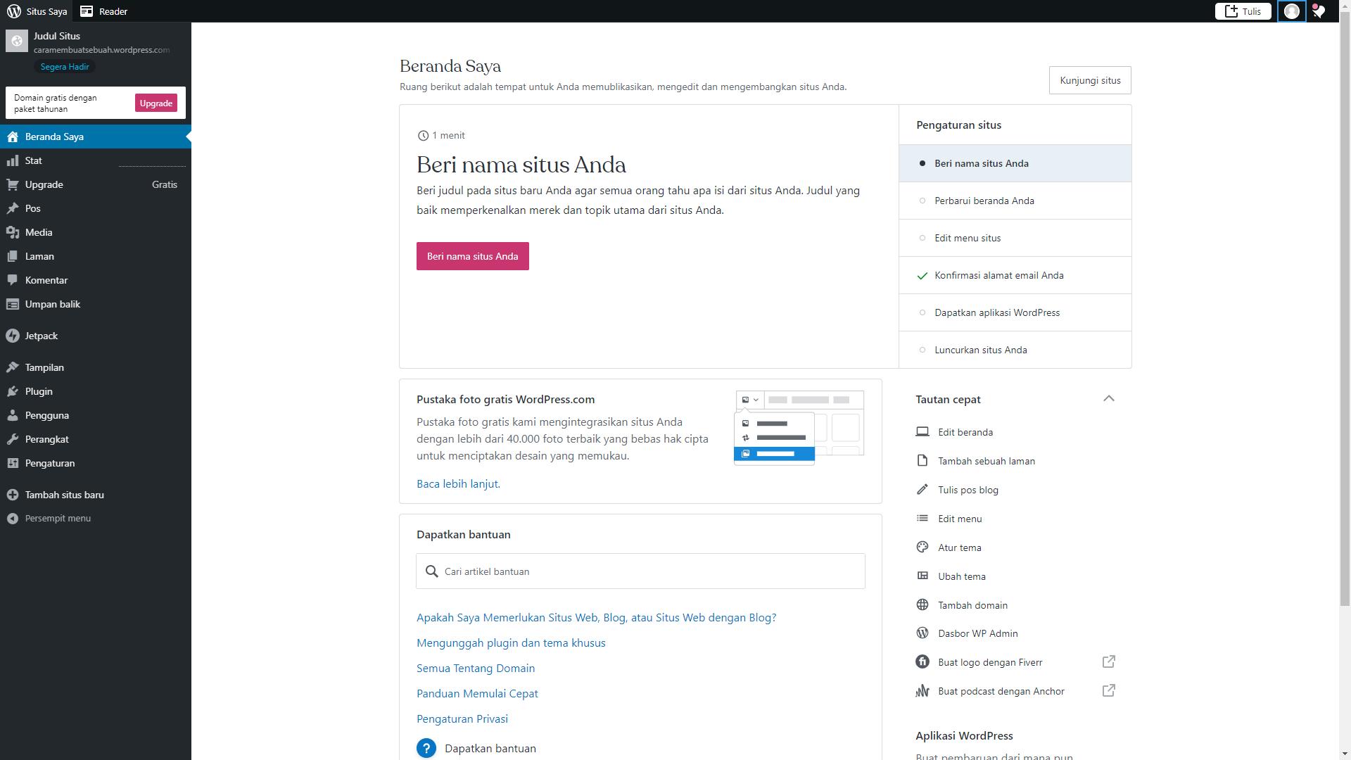 Cara Membuat Blog Pribadi di WordPress.com